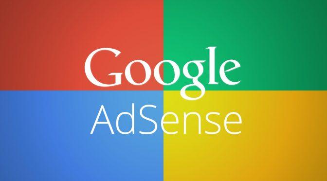 คอร์สสอนทำเงิน Adsense วันละ $100 ปาหี่หรือได้จริง ?